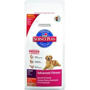 Sac de hrană uscată pentru câini Hill's SP Adult, Advanced Fitness, Talie mare, miel si orez