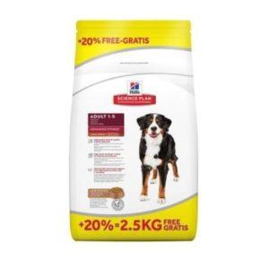 Sac de hrană uscată pentru câini Hill's SP Canine Advanced Fitness Large Breed Adult, Miel si Orez